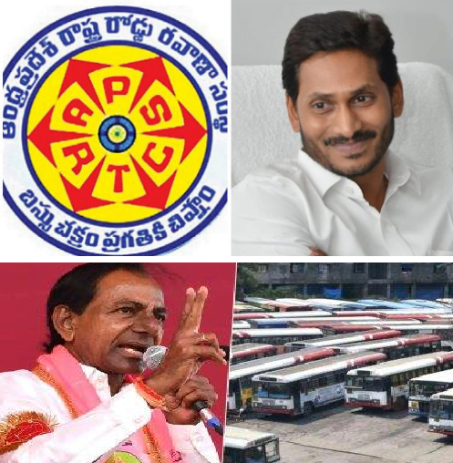 1000 Crore for APSRTC to the procurement of new buses