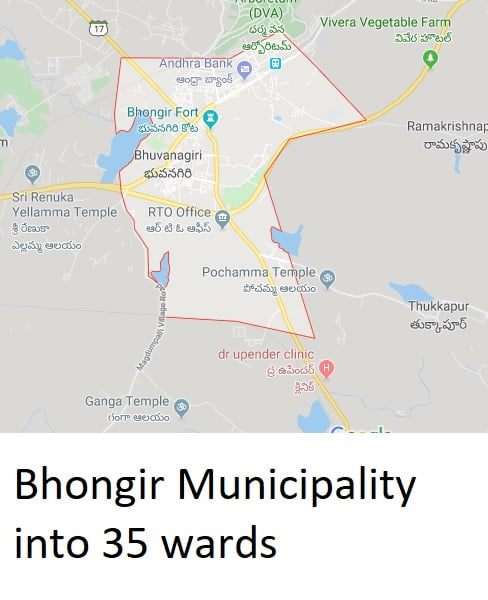 Bhongir Municipality into 35 wards
